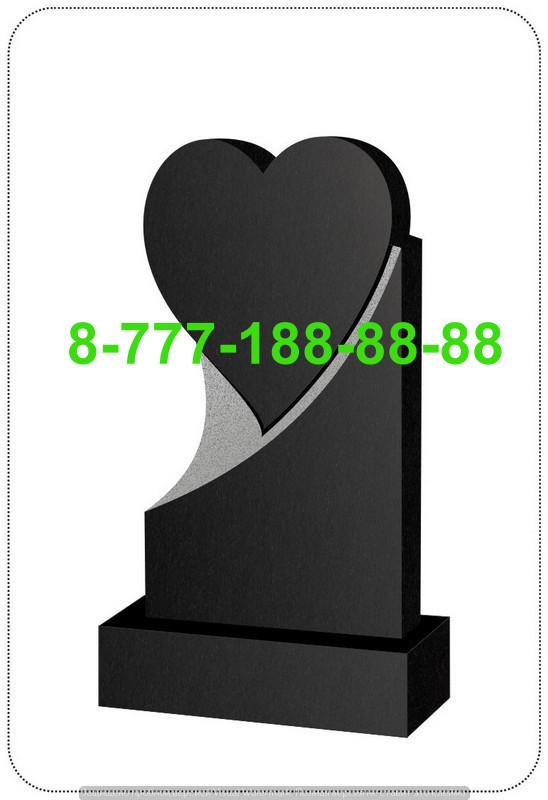 Памятники в форме сердца СР 11-15
