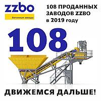 Итоговая цифра, друзья — 108!