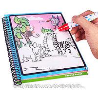 Многоразовая книга-раскраска   с водным маркером., фото 3