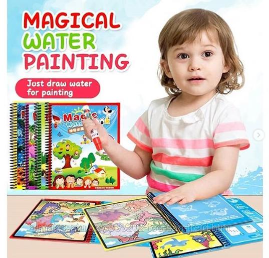 Многоразовая книга-раскраска   с водным маркером.
