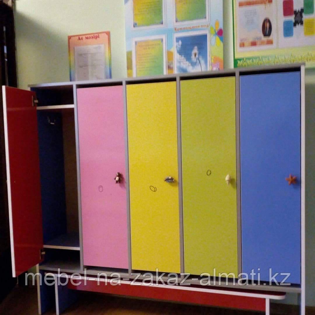 Шкаф раздевалки детских садов