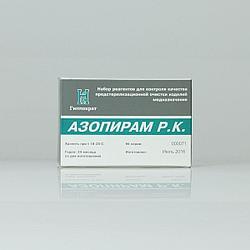 Азопирам-РК