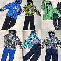 Детские лыжные костюмы Люкс серии