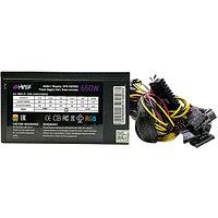 HIPER HPB-650RGB блок питания (HPB-650RGB)