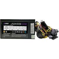 HIPER HPB-600RGB блок питания (HPB-600RGB)