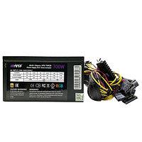 HIPER HPB-700RGB блок питания (HPB-700RGB)