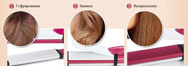 Стайлер для выпрямления, завивки и гофрирования волос -919 3-в-1, фото 2