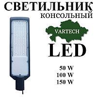 LED Светильник уличный HF-138 150w