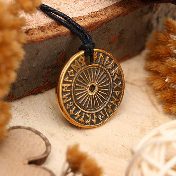 """Амулет из ювелирной бронзы """"Рунический круг Футарк"""" (предназначен для тех, кто хочет изменить свою жизнь)"""
