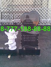 Памятники детские ДЕ 01-04, фото 3