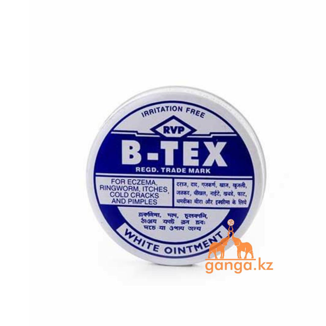 Анти-грибковая мазь Би-Текс (B-Tex White Ointment), 14 г.