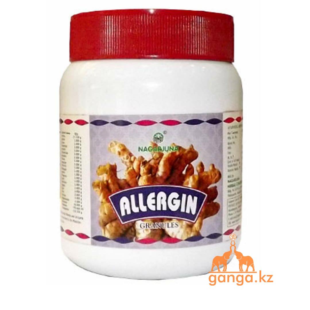Аллергин Гранулы (Allergin Granules NAGARJUNA), 200 гр