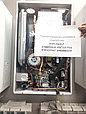 Ремонт газовых котлов, фото 6