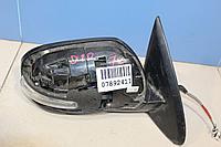 7632C564 Зеркало правое для Mitsubishi Outlander GF 2012- Б/У