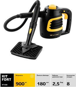 Пароочиститель ручной Kitfort KT-930