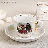 Чайная пара «Тюльпан. Мадонна»: чашка 250 мл, блюдце d=15 см