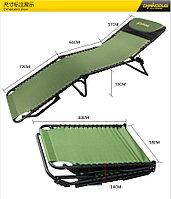 Кровать раскладушка Chanodug FX-8206