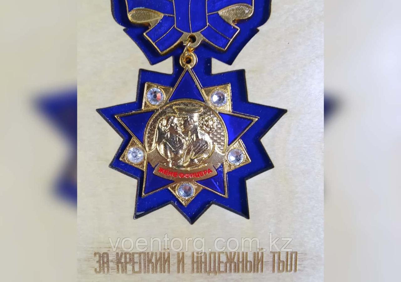 Медаль в подарочной деревянной коробке - фото 2