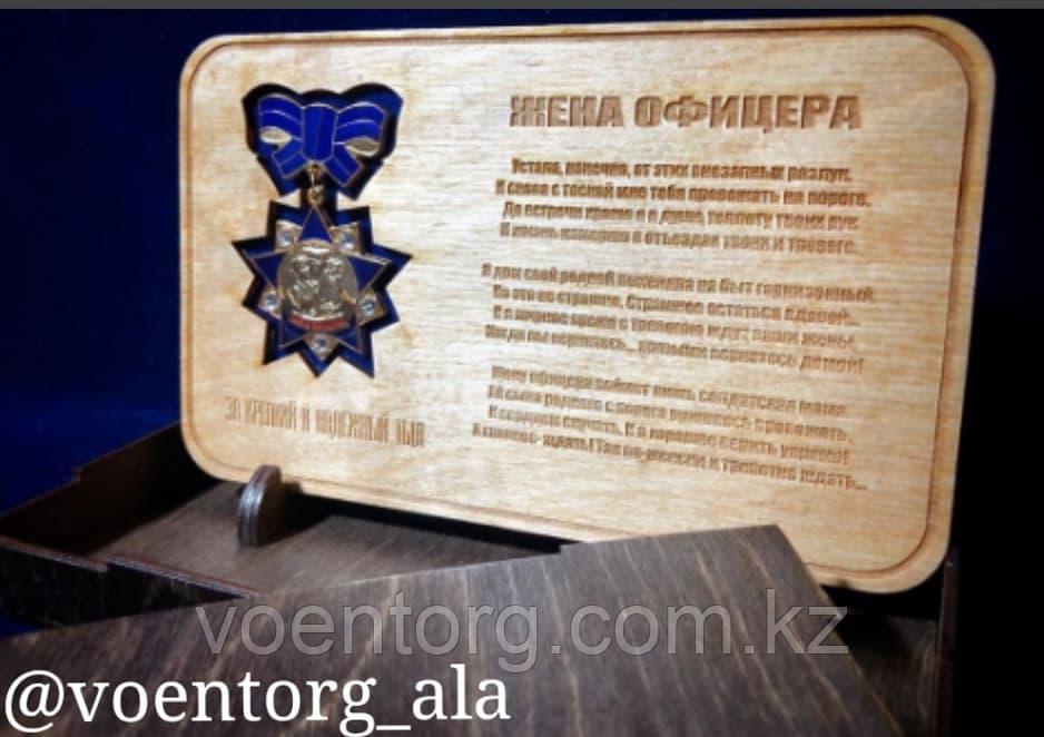 Медаль в подарочной деревянной коробке