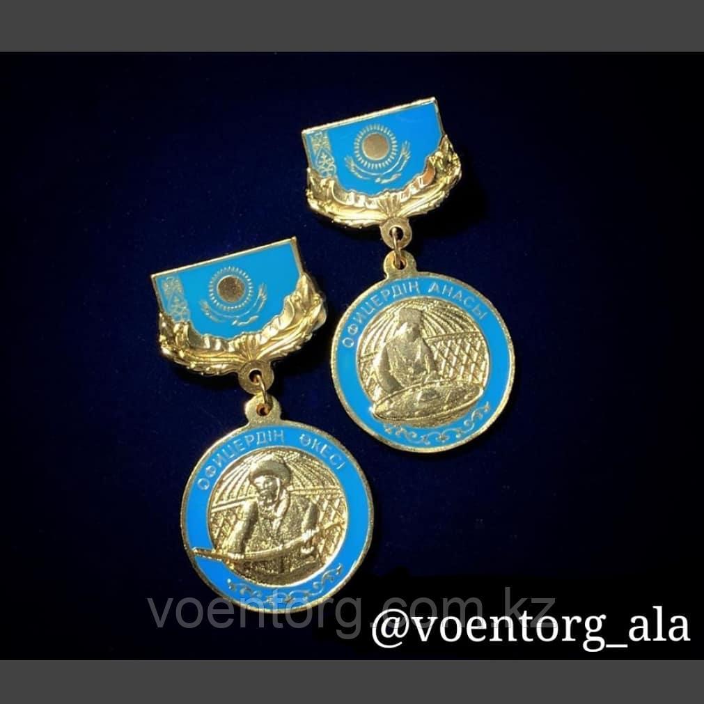 "Медаль сувенир ""Мама,папа офицера"" - фото 2"