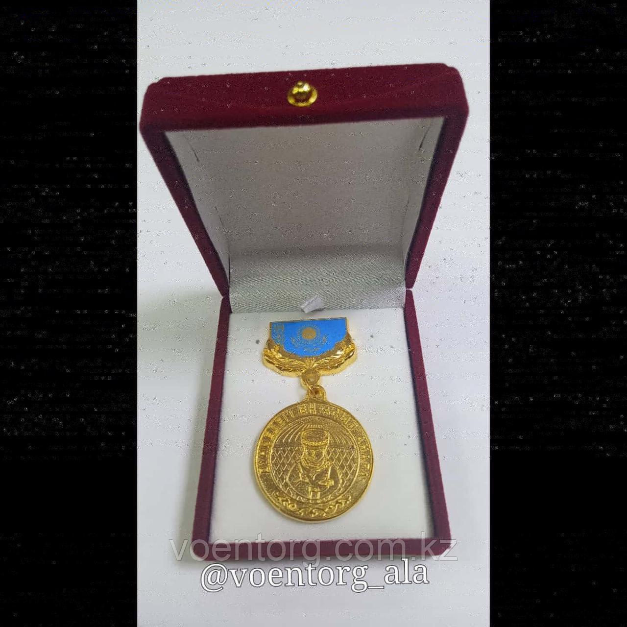 Медаль драгоценной маме - фото 1
