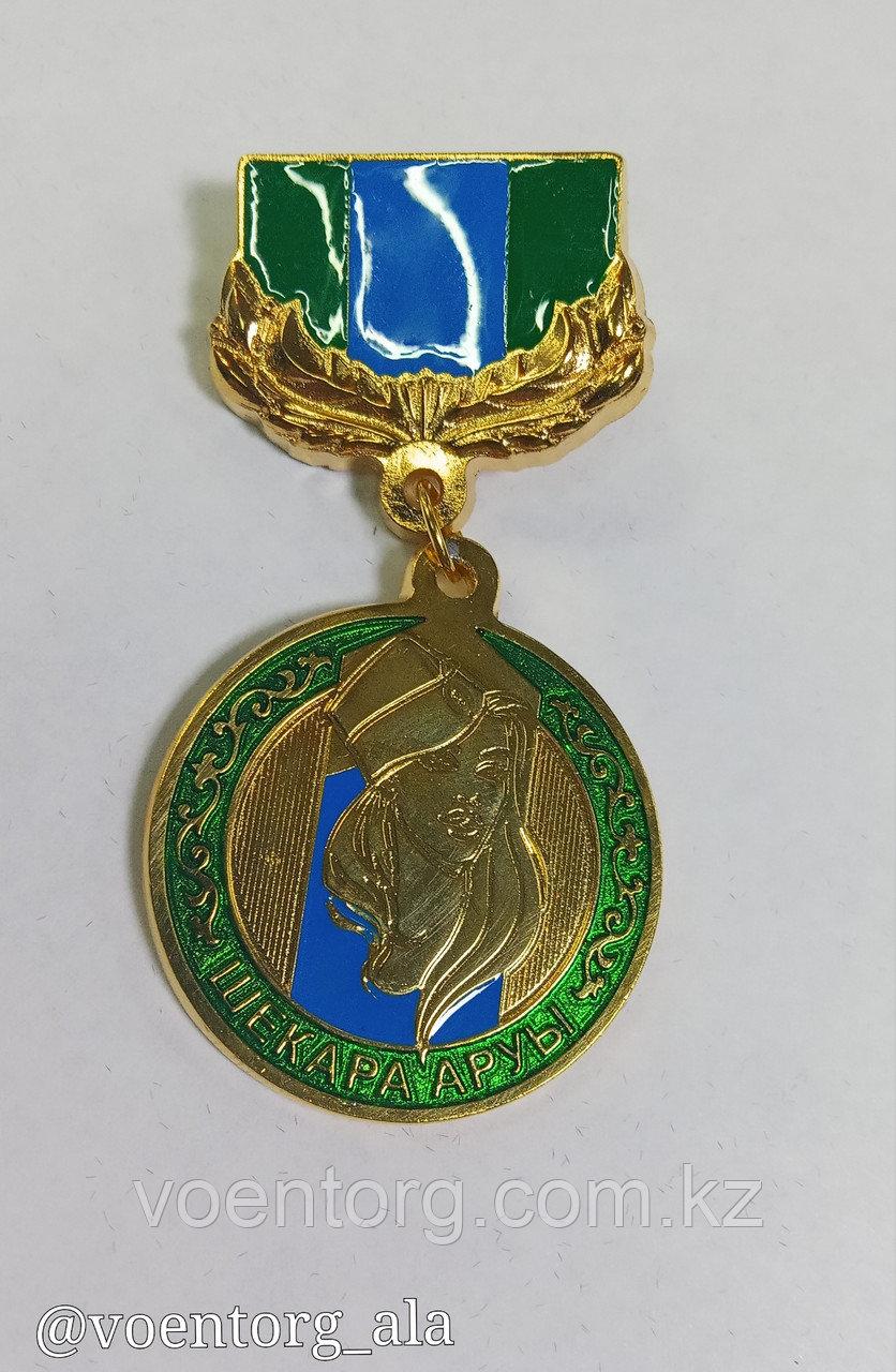 """Медаль """"Мисс границы"""" в коробке - фото 2"""