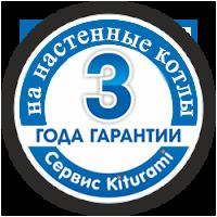 KITURAMI KSG напольные