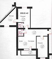 4 комнатная квартира в ЖК Омир Озен 108.81 м², фото 1