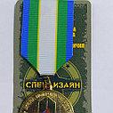 """Медаль """"Жена пограничника"""", фото 2"""