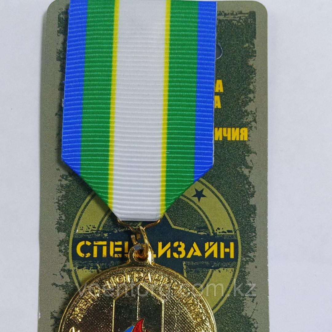 """Медаль """"Жена пограничника"""" - фото 2"""