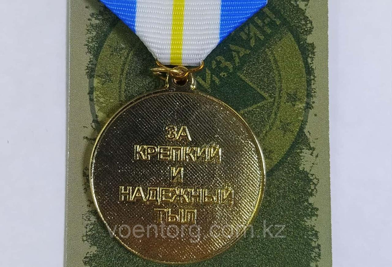 """Медаль """"Жена военного"""" - фото 2"""