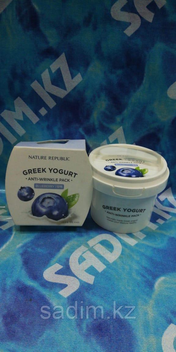 Nature Republic Greek Yogurt Pack - Маска для лица на основе греческого йогурта