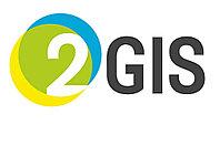 2ГИС — точные карты, справочник и навигатор