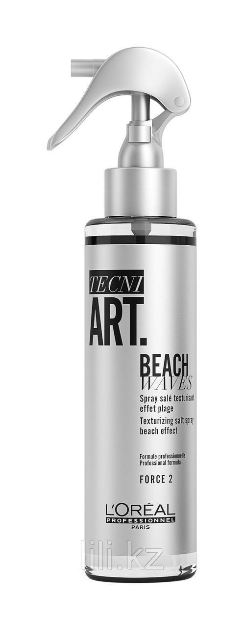Текстурирующий спрей с минералами соли для создания пляжных волн Lоreal Professionnel Wild Stylers Beach Waves