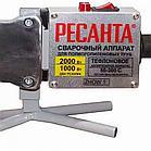 Аппарат для сварки ПВХ труб АСПТ-2000 Ресанта, фото 9