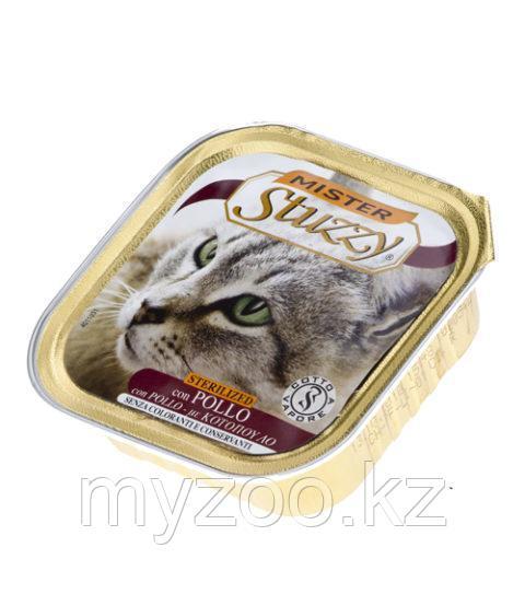MISTER STUZZY CAT Паштет с настоящими кусочками мяса, для стерилизованных с Курицей   100гр