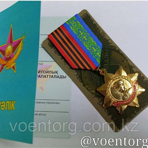 Медаль Панфилов И.В.
