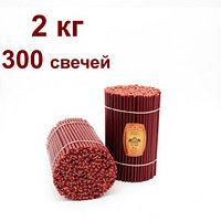 Восковые свечи КРАСНЫЕ длина 21 см цена от 22 тенге за шт. Длина свечи 205мм, фото 1