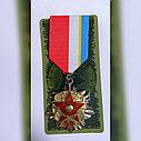 """Медаль """"50 лет АВОКУ"""", фото 2"""