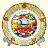 "Сувенирная тарелка ""Алматы"" № 7, фото 3"