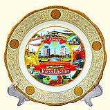 "Сувенирная тарелка ""Алматы"" № 9, фото 3"