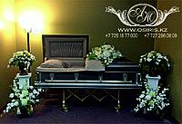 Проведение похорон, фото 1