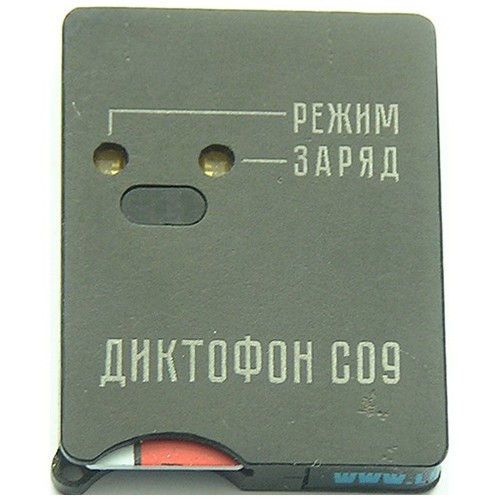 https://mfshop.ru/image/cache/catalog/mfshop.ru_Soroka-09_1-500x500.jpg