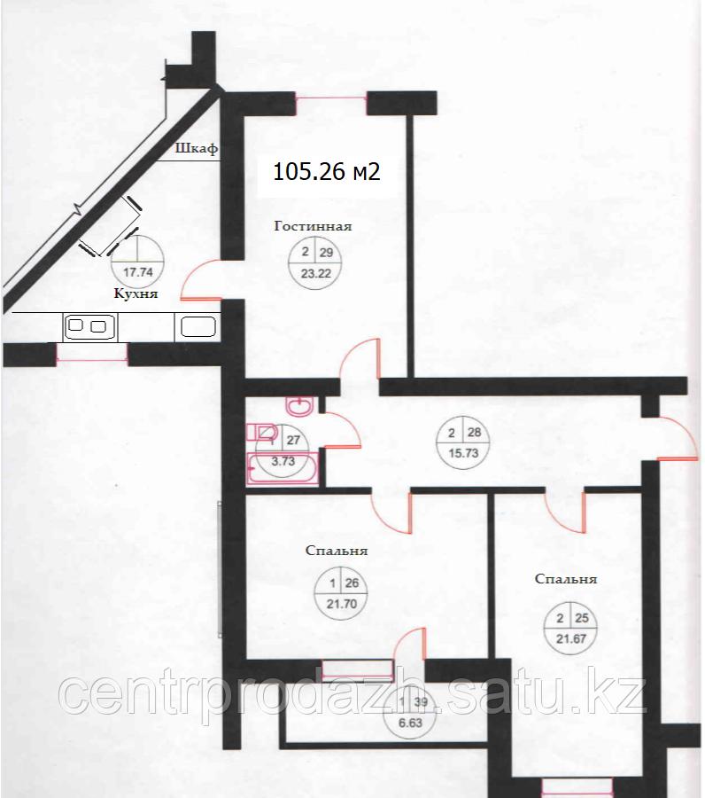 3 комнатная квартира в ЖК Омир Озен 105.26 м²