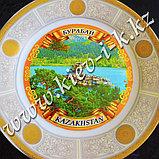 """Сувенирная тарелка """"КОКШЕТАУ №1"""", фото 2"""