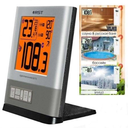 Цифровой термометр RST 77110 — незаменимая вещь в бане, сауне, бассейне или ванной комнате