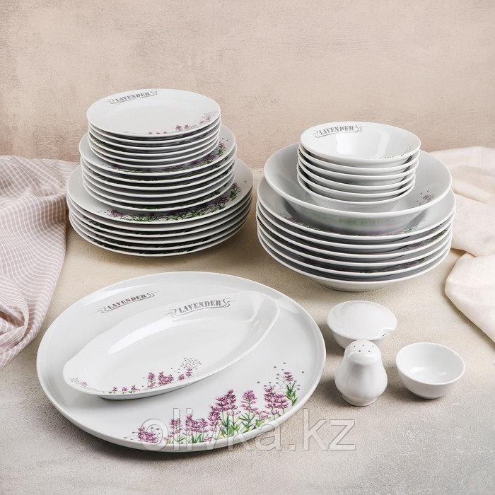 Сервиз столовый «Лаванда», 36 предметов, 4 вида тарелок