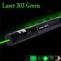 Мощный Зеленый лазер указка 100 мВ SD 303 Green laser Pointer
