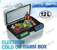 Автохолодильник на 12 л