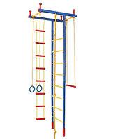 Детский спортивный комплекс распорный 2,35 - 2,80 м {вес до 100 кг}